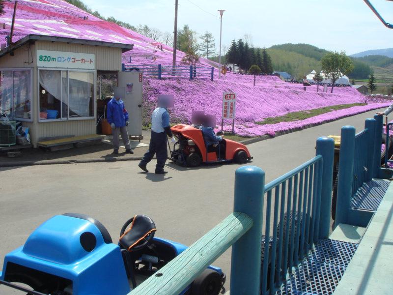 北海道でゴーカートがある遊園地・公園
