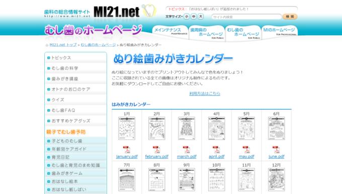 MI21.net