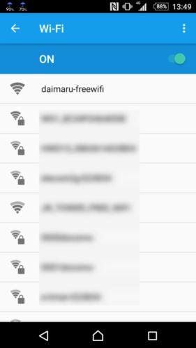 SSID「daimaru-freewifi」を選択。