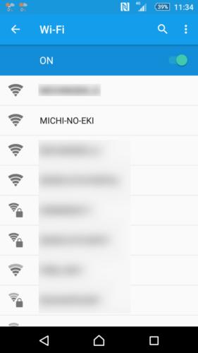 SSID「MICHI-NO-EKI」を選択。