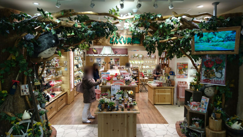 どんぐり共和国札幌パセオ店