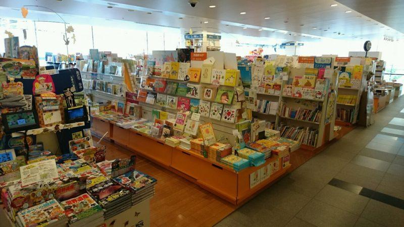 紀伊國屋書店札幌本店