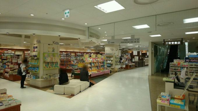 三省堂書店札幌店 児童書コーナー
