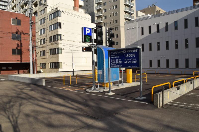 ビックシャイン88中央駐車場