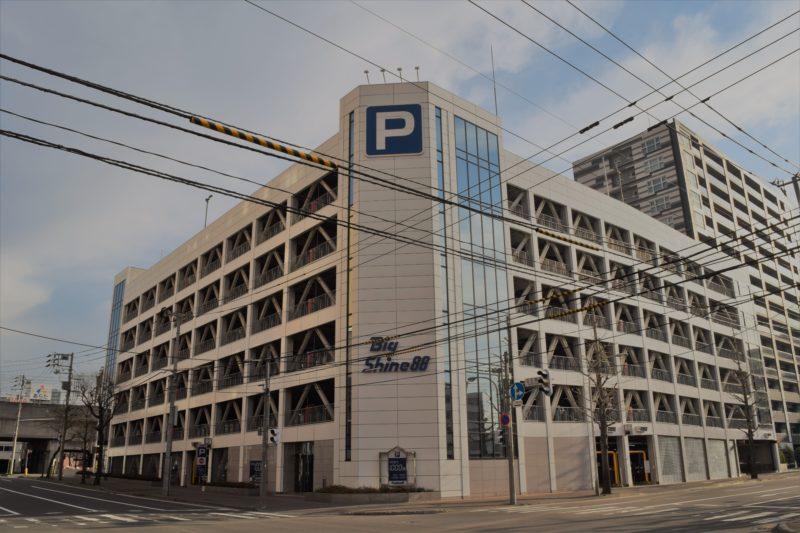 ビックシャイン88北5条駐車場