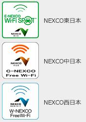 E-NEXCO Wi-Fi SPOTのロゴマーク・提示ステッカー