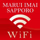丸井今井札幌Wi-Fi
