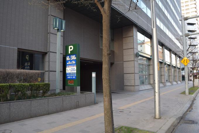 ニッセイMKビル駐車場
