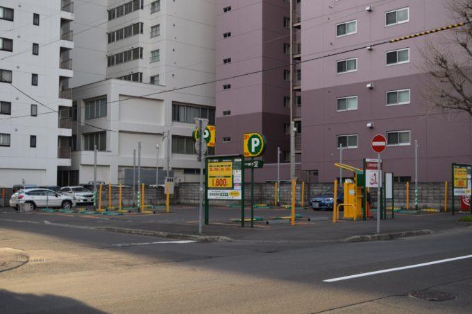 リパーク札幌北7西6第2