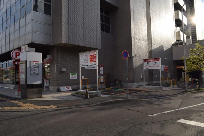リパーク札幌中央郵便局駐車場