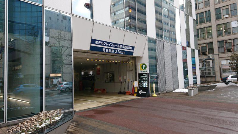リパーク読売北海道ビル駐車場