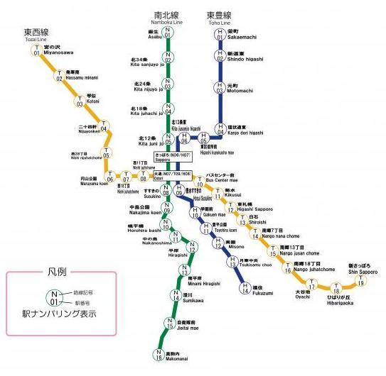札幌 市 地下鉄 時刻 表