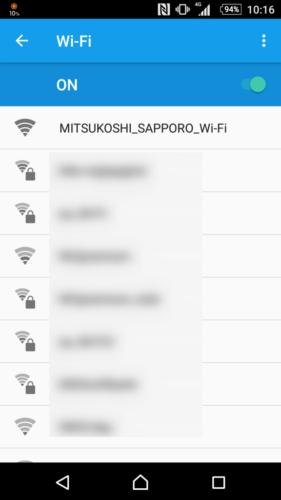 SSID「MITSUKOSHI_SAPPORO_Wi-Fi」を選択。