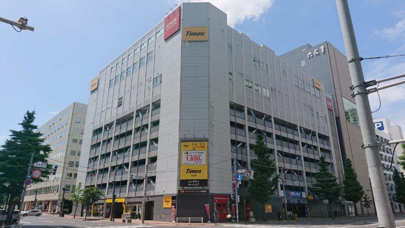 タイムズステーション札幌駅前