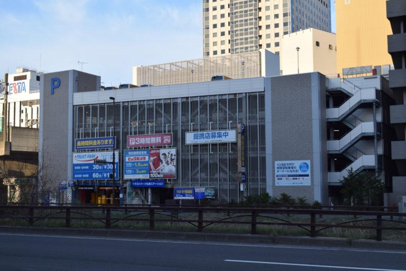 トラストパーク札幌ステーション