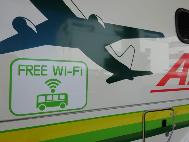 高速バスWi-Fiの提示ステッカー・ロゴマーク