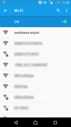 SSID「asahikawa-airport」を選択。