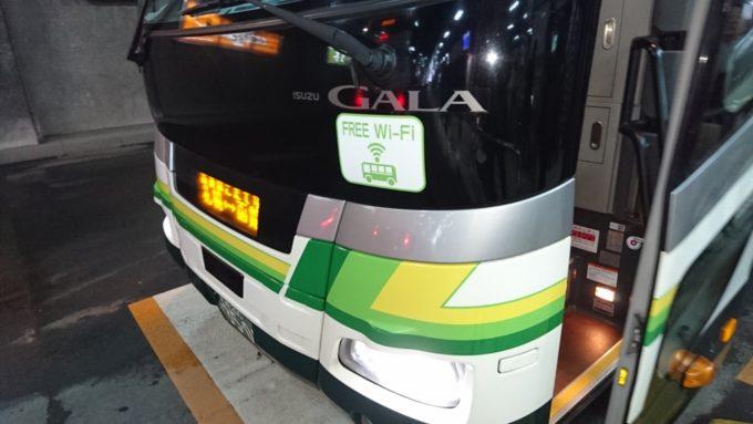 北海道内の都市間高速バスで利用できる「バスWi-Fi」の設定方法と接続手順
