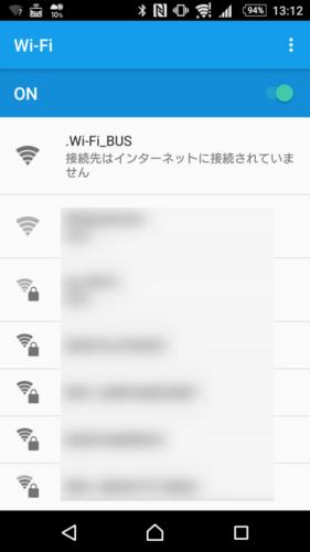 接続先がWi-Fiのマークに切り替わり、「接続先はインターネットに接続されていません」と表示。