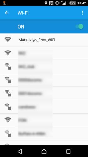 SSID「+machinakaWi-Fi」を選択。