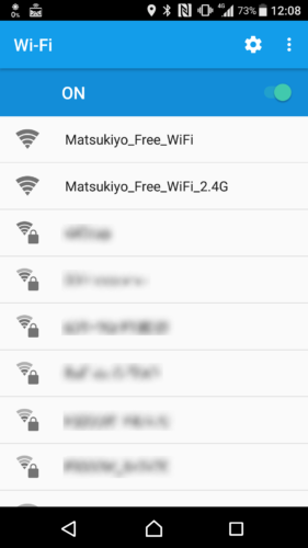 SSID「Matsukiyo_Free_WiFi」または「Matsukiyo_Free_WiFi」を選択。