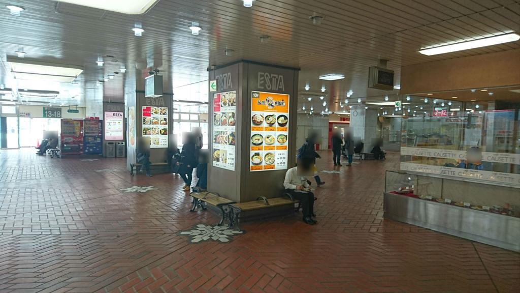 バスターミナル2階部分