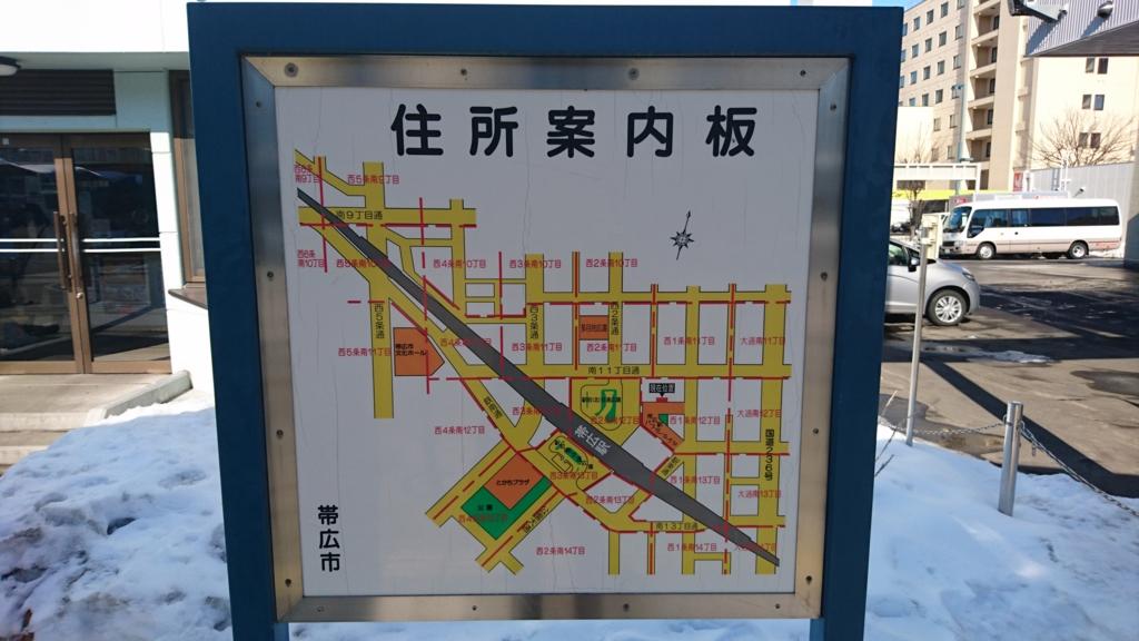 帯広駅周辺の地図