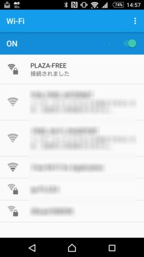 「PLAZA-FREE」に「接続されました」と表示。これでWi-Fiによるインターネット接続が完了となります。