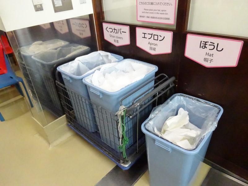 コック帽子・エプロン・くつカバー専用のゴミ箱