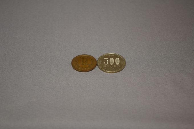 5cm = 500円玉(2.65cm) + 10円玉(2.35cm)