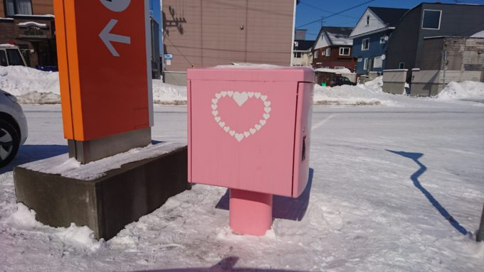 札幌あいの里郵便局「ピンクのハート柄ポスト」