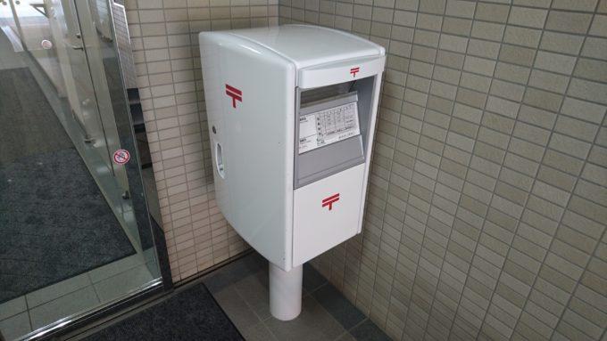 福山南三条ビル「白いポスト」