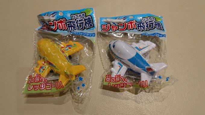 プルバック式飛行機