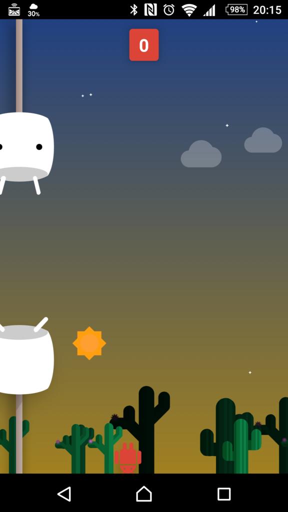 Androidスマホの隠れコマンドでゲームが楽しめる