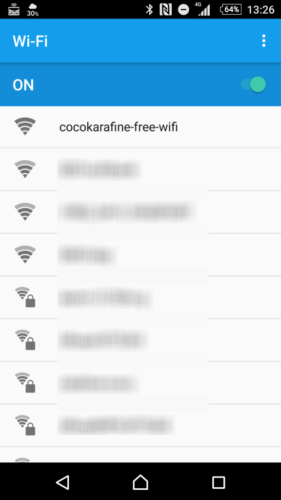 SSID「cocokarafine-free-wifi」を選択。