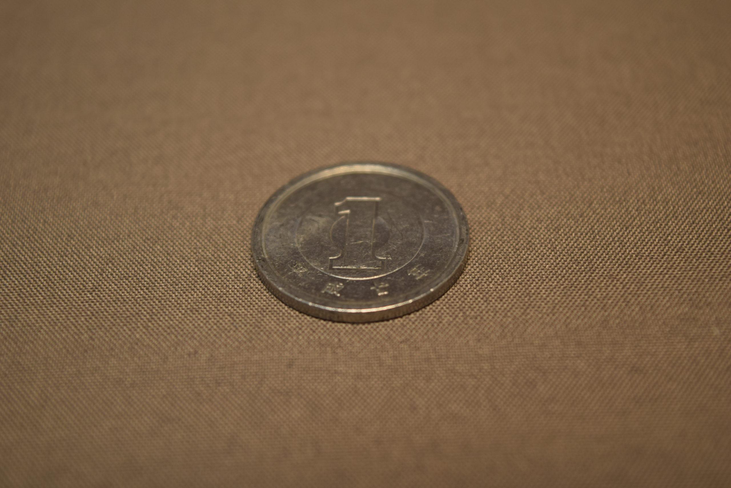 長さを図りたいが定規がない時は「硬貨」の直径で代用可能