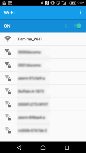SSID「Famima_Wi-Fi」を選択。