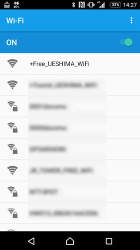 SSID「+Free_UESHIMA_WiFi」を選択。