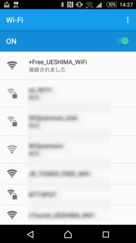 「接続先されました」または「接続先はインターネットに接続されていません」と表示。