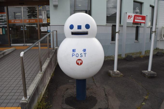 早来雪だるま郵便局「雪だるまポスト」