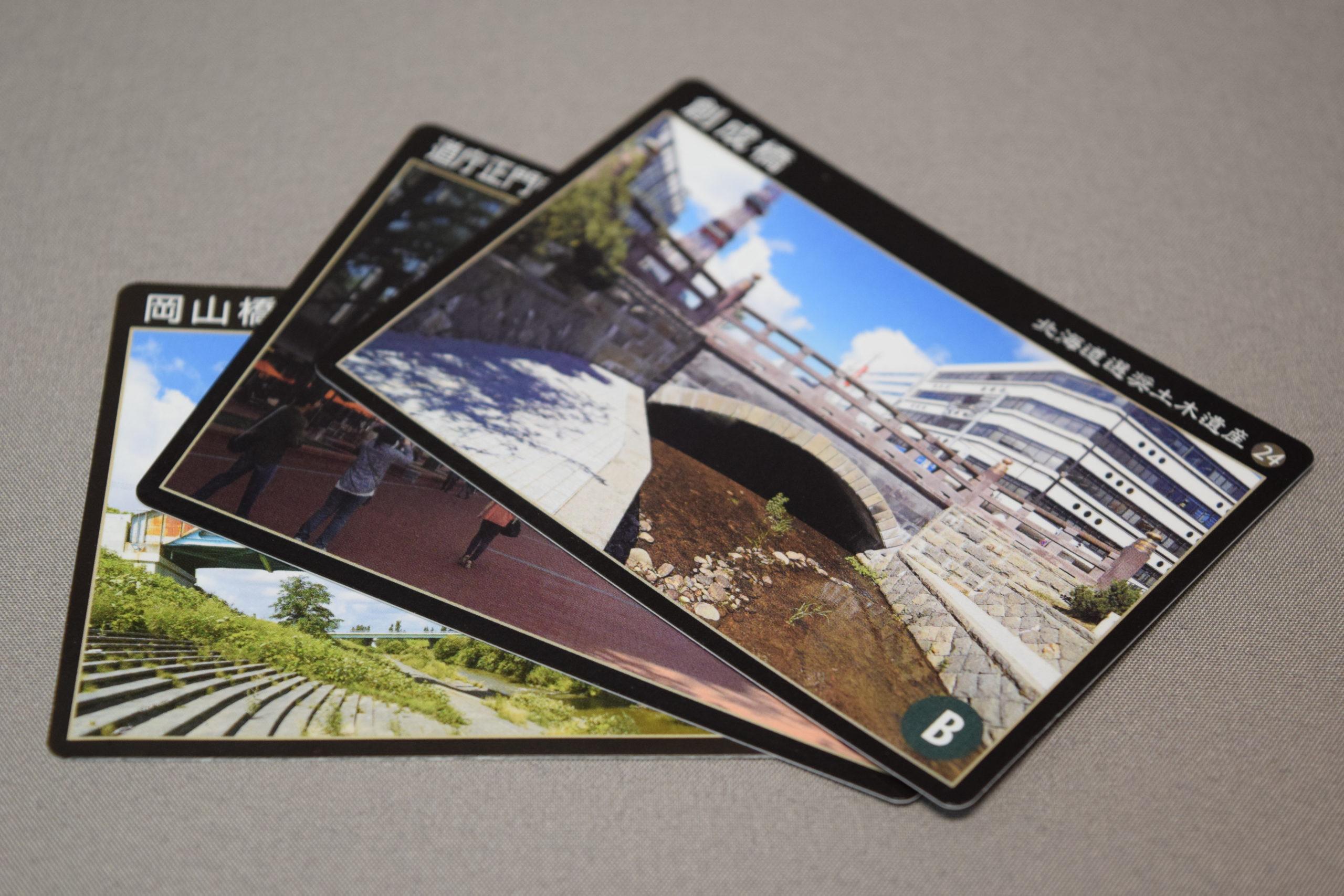 北海道選奨土木遺産カード(シビルネット北海道カード)