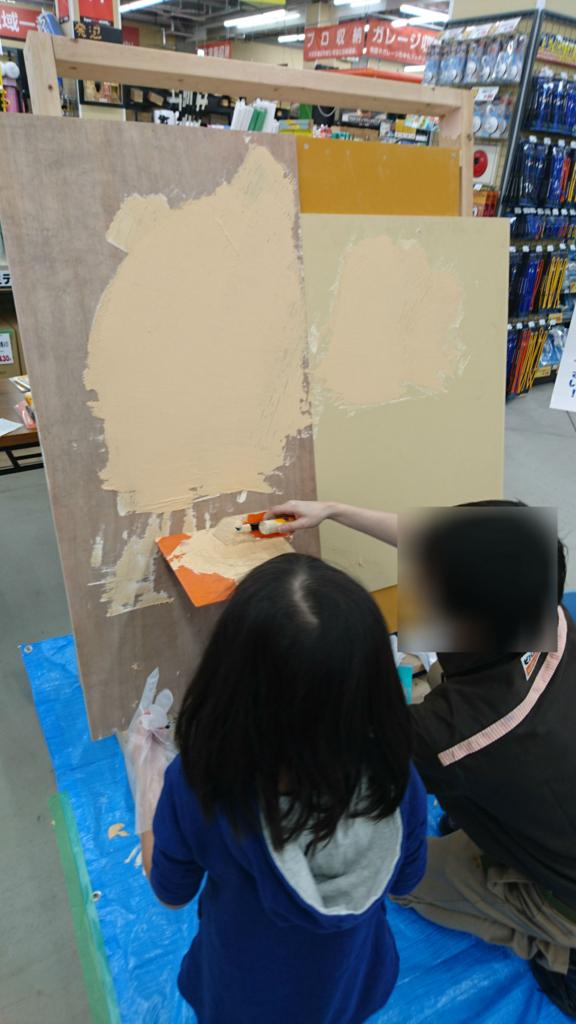 スーパービバホーム「漆喰うま~くヌレール施工実演会」