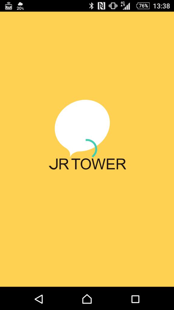 JRタワーアプリ