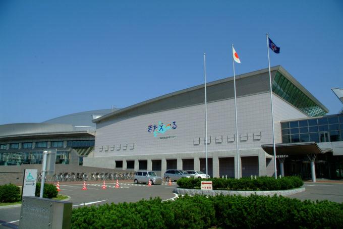 北海道立総合体育センター(北海きたえーる)周辺のコインパーキング・駐車場一覧