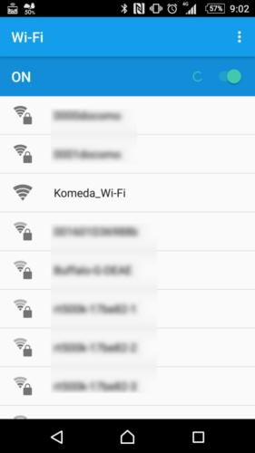 SSID「Komeda_Wi-Fi」を選択。
