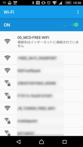 「接続先はインターネットに接続されていません」と表示。