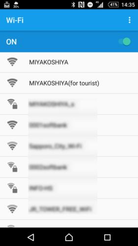 SSID「MIYAKOSHIYA」を選択。