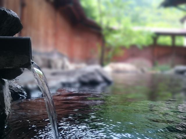 ニセコ湯めぐりパス