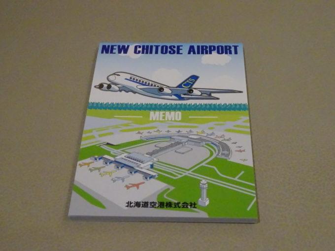 新千歳空港オリジナルメモ帳