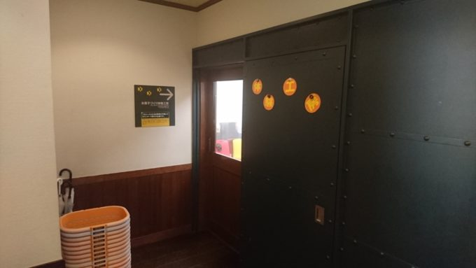 お菓子作り体験工房は有料館内にあります。